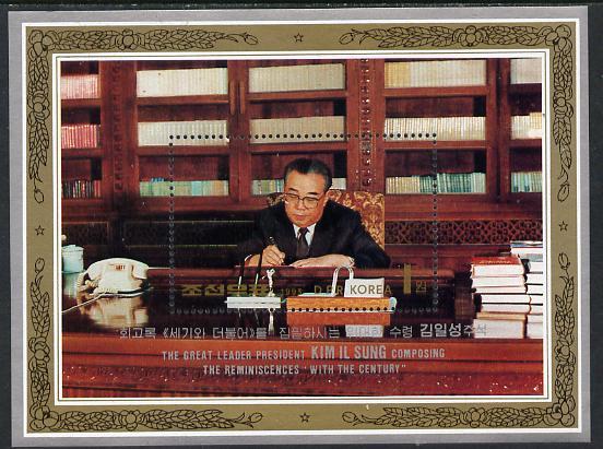 North Korea 1993 Kim Il Sung m/sheet (Golf statuette on desk) SG MS N3260
