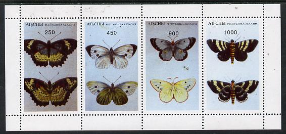 Abkhazia 1996 Butterflies perf sheetlet containing set of 4 values unmounted mint