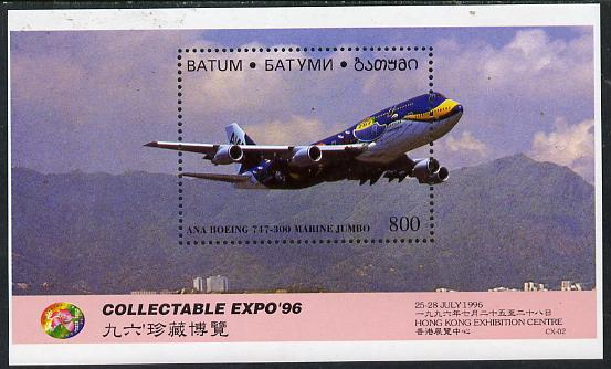 Batum 1996 Boeing 747 m/sheet with 'Collectable Expo 96' imprint unmounted mint