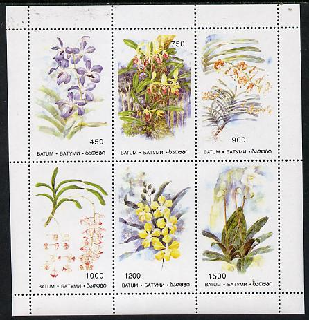 Batum 1996 Orchids sheetlet containing complete set of 6 unmounted mint