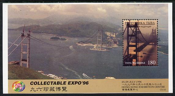 Touva 1996 Tsing-Ma Suspension Bridge m/sheet with 'China 96 Stamp Exhibition' imprint unmounted mint