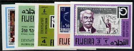 Fujeira 1972 Philympia Stamp Exhibition imperf set of 5 (Mi 1457-61B) unmounted mint