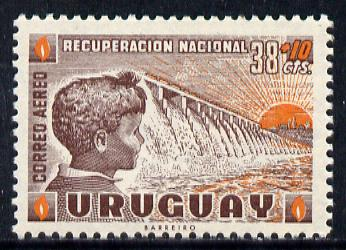 Uruguay 1959 National Recovery 38c + 10c (Boy and Dam) unmounted mint SG 1122