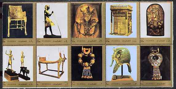 Fujeira 1972 Treasures of Tutankhamun perf set of 10 unmounted mint, Mi 1240-49A