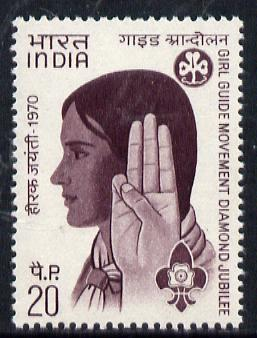 India 1970 Diamond Jubilee of Girl Guide Movement unmounted mint, SG 630*