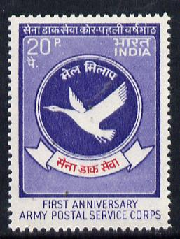 India 1973 First Anniversary of Army Postal Service Corps unmounted mint, SG 676*