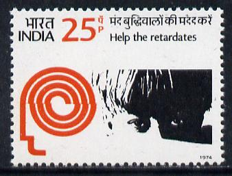 India 1974 Help for Retarded Children unmounted mint, SG 752*