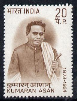 India 1973 Birth Centenary of Kumaran Asan (Writer & Poet) unmounted mint SG 678*