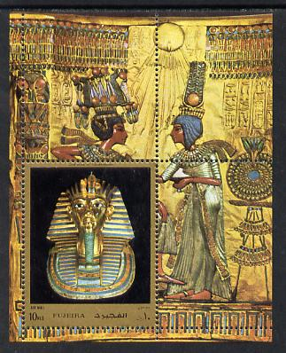 Fujeira 1972 Treasures of Tutankhamun perf m/sheet unmounted mint, Mi BL 120A