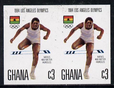 Ghana 1984 Hurdles 3c imperf pair (ex Los Angeles Olympic Games set of 5) unmounted mint as SG 1107