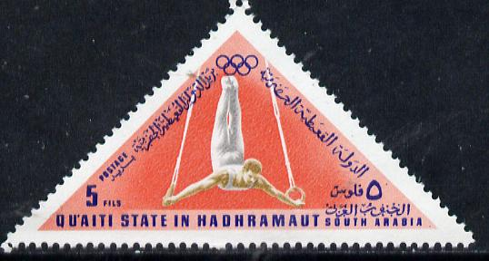 Aden - Qu'aiti 1968 Rings 5f from Mexico Olympics triangular perf set of 8 unmounted mint (Mi 206-13A)