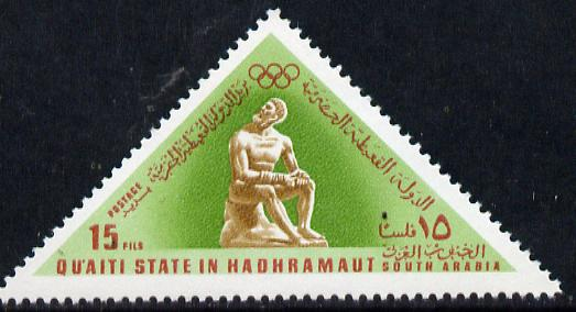 Aden - Qu'aiti 1968 Seated Figure (Sculpture) 15f from Mexico Olympics triangular perf set of 8 unmounted mint (Mi 206-13A)