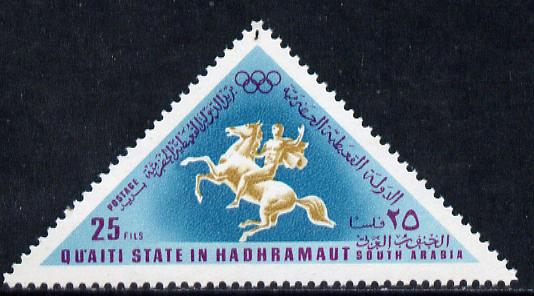 Aden - Qu'aiti 1968 Figure on Horse (Sculpture) 25f from Mexico Olympics triangular perf set of 8 unmounted mint (Mi 206-13A)