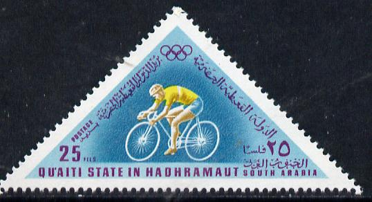 Aden - Qu'aiti 1968 Cycling 25f from Mexico Olympics triangular perf set of 8 unmounted mint (Mi 206-13A)