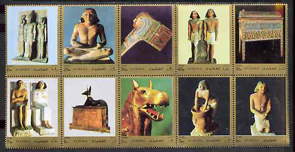 Fujeira 1972 Treasures of Egyptology perf set of 10 unmounted mint, Mi 1229-38A