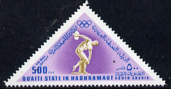Aden - Qu'aiti 1968 Discus (Sculpture) 500f from Mexico Olympics triangular perf set of 8 unmounted mint (Mi 206-13A)