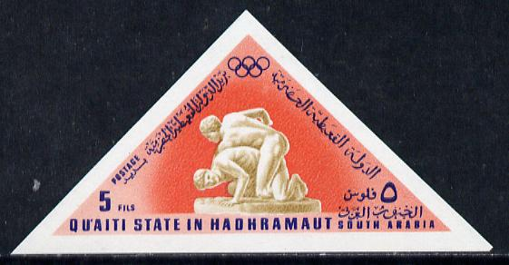 Aden - Qu'aiti 1968 Wrestling (Sculpture) 5f from Mexico Olympics triangular imperf set of 8 unmounted mint (Mi 206-13B)