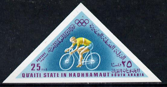 Aden - Qu'aiti 1968 Cycling 25f from Mexico Olympics triangular imperf set of 8 unmounted mint (Mi 206-13B)