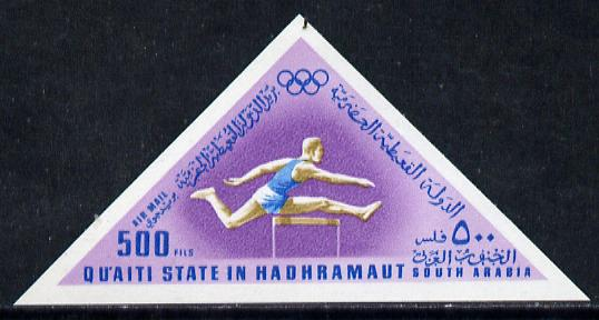 Aden - Qu'aiti 1968 Hurdling 500f from Mexico Olympics triangular imperf set of 8 unmounted mint (Mi 206-13B)