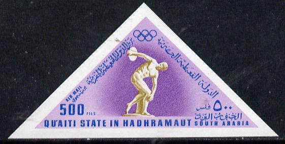Aden - Qu'aiti 1968 Discus (Sculpture) 500f from Mexico Olympics triangular imperf set of 8 unmounted mint (Mi 206-13B)