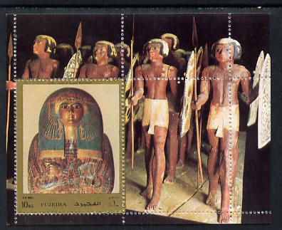 Fujeira 1972 Treasures of Egyptology perf m/sheet unmounted mint, Mi BL 119A