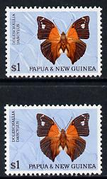 Papua New Guinea 1966 Butterflies $1 (Blue Spotted Leaf-Wing) plates 1 & 2 unmounted mint, SG 91E/Ea