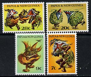 Papua New Guinea 1971 Native Dancers set of 4 unmounted mint, SG 208-11