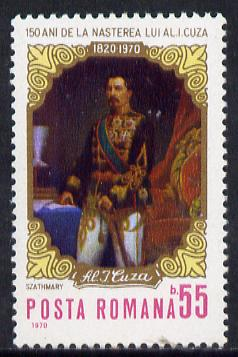 Rumania 1970 150th Birth Anniversary Of Prince Alexander Cuza unmounted mint, SG 3721, Mi 2835*