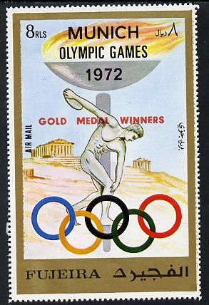 Fujeira 1972 Olympic Games optd Gold Medal Winners 1 value unmounted mint (Mi 1531A)