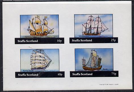 Staffa 1981 Sailing Ships (Golden Hind, Endeavour, Cutty Sark & Junk) imperf  set of 4 values (10p to 75p) unmounted mint
