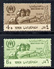 Yemen - Kingdom 1960 World Refugee Year set of 2, SG 124-25 unmounted mint*