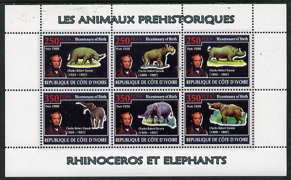 Ivory Coast 2009 Charles Darwin - Prehistoric Animals perf sheetlet containing 6 values unmounted mint