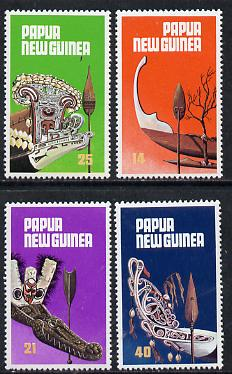 Papua New Guinea 1979 Traditional Canoe Prows & Paddles set of 4 unmounted mint, SG 363-66*