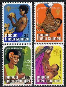 Papua New Guinea 1979 Int Year of the Child set of 4 unmounted mint, SG 376-79*