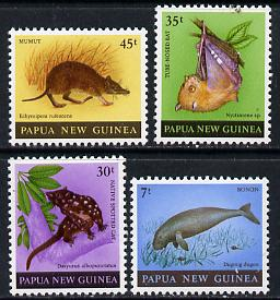 Papua New Guinea 1980 Mammals set of 4 unmounted mint, SG 397-400*
