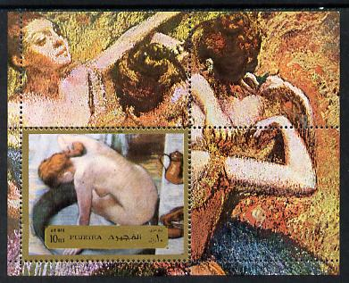 Fujeira 1972 Paintings by Degas (Nude) m/sheet unmounted mint (Mi BL 123A)