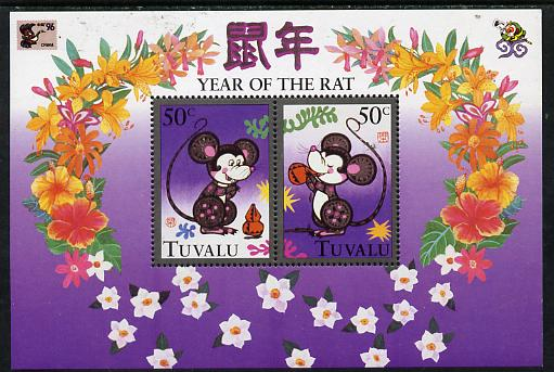 Tuvalu 1996 Chinese New Year - Year of the Rat m/sheet (with China '96 imprint) unmounted mint