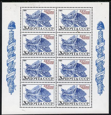 Russia 1989 Bicentenary of French Revolution sheetlet containing block of 8 unmounted mint, Mi 5970