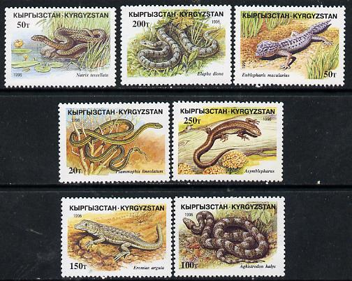 Kyrgyzstan 1996 Reptiles set of 7 unmounted mint