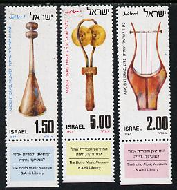 Israel 1977 Ancient Musical Instruments set of 3 with tabs unmounted mint, SG 664-66