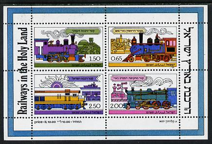 Israel 1977 Railways m/sheet unmounted mint, SG MS 689