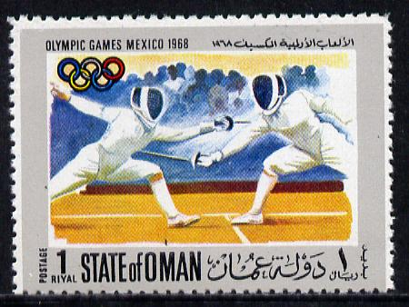 Oman 1968 Olympic Games 1r (Fencing) unmounted mint