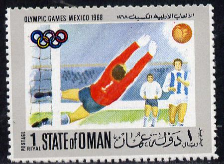 Oman 1968 Olympic Games 1r (Football)  unmounted mint