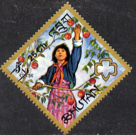 Bhutan 1978 Girl Guides 25ch on 5ch diamond shaped from Prov Surcharge set of 26 of which only 2,600 sets were issued, unmounted mint SG 385, Mi 688*