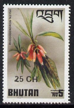 Bhutan 1978 Rhododendron 25ch on 4ch from Prov Surcharge set of 26 of which only 2,600 sets were issued, unmounted mint SG 405, Mi 700*