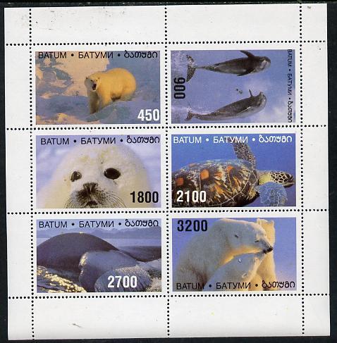 Batum 1996 Polar Animals perf sheetlet containing 6 values, unmounted mint