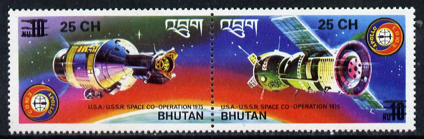 Bhutan 1978 Apollo-Soyuz (se-tenant pair) from Prov Surcharge set of 26 of which only 2,600 sets were issued unmounted mint, SG 402-403, Mi 697-98