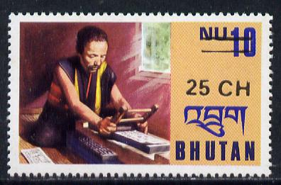 Bhutan 1978 Printer (25ch on 10n) from Prov Surcharge set of 26 of which only 2,600 sets were issued, unmounted mint SG 404, Mi 699*