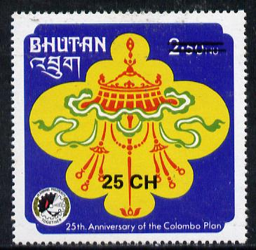 Bhutan 1978 Carousel Design (25ch on 2n50) from Prov Surcharge set of 26 of which only 2,600 sets were issued, unmounted mint SG 410, Mi 705*