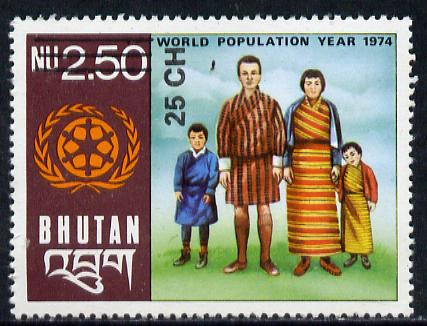 Bhutan 1978 World Population Control (25ch on 2n50) from Prov Surcharge set of 26 of which only 2,600 sets were issued, unmounted mint SG 399, Mi 694*